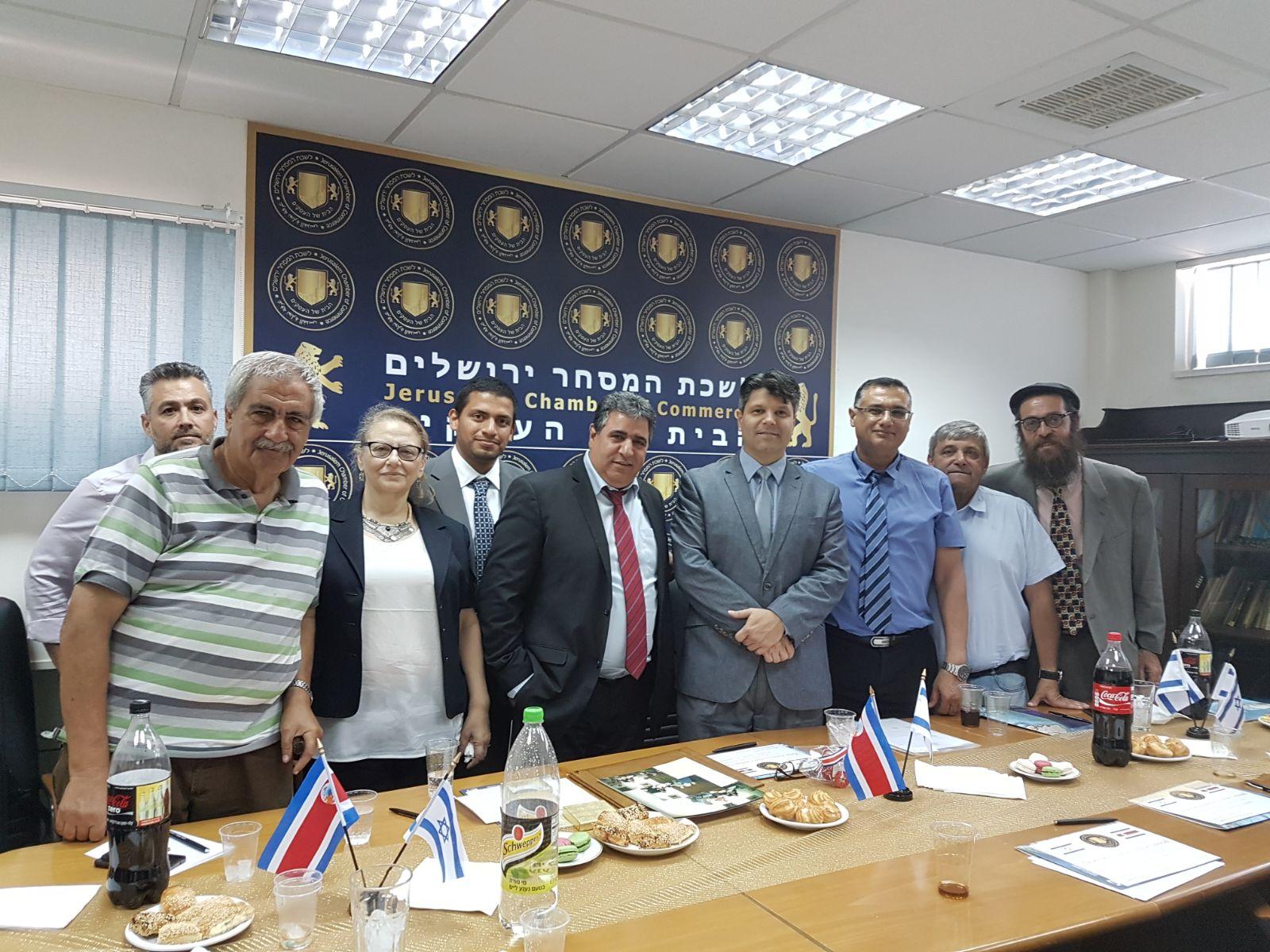 חברי הנהלה יחד עם שגריר קוסטה ריקה