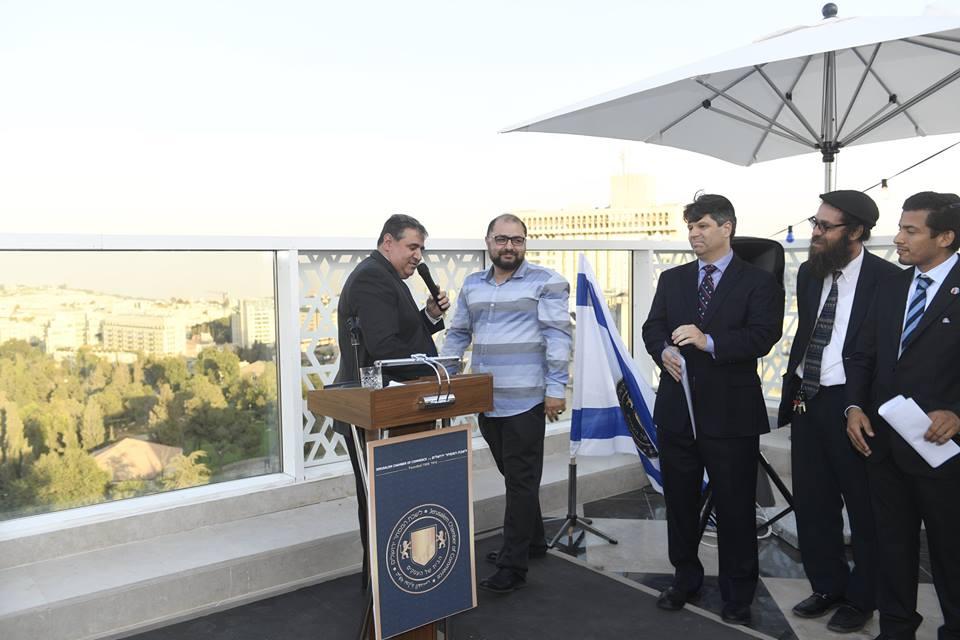 שגריר קוסטה ריקה ונשיא לשכת המסחר , מאזאן