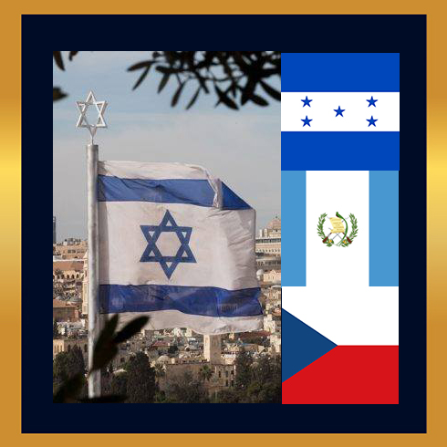 גוואטמלה , הונדורס, הרפובליקה הצ'כית עולות לירושלים!!! תמונות עם מסגרת