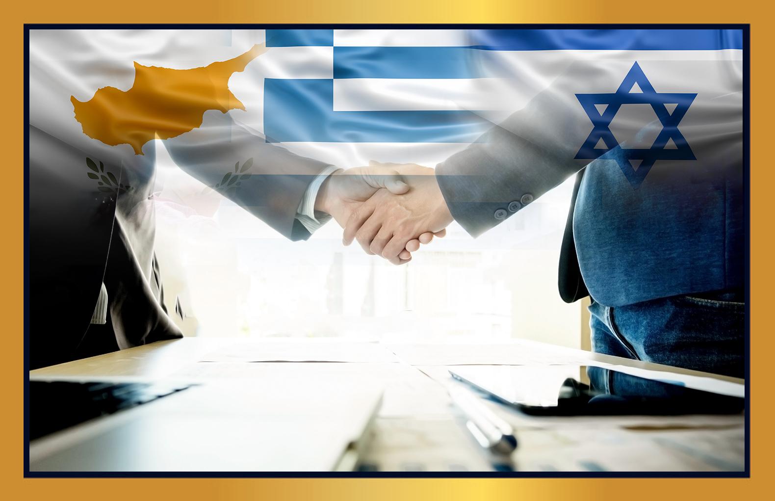 איגוד לשכות המסחר של ישראל