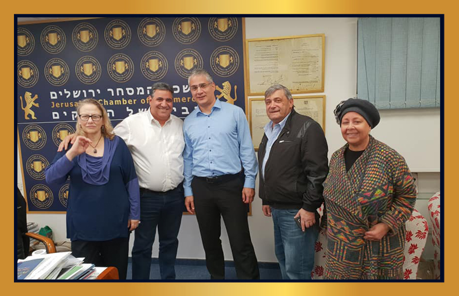 ממשיכים לפעול למען העסקים בישראל!