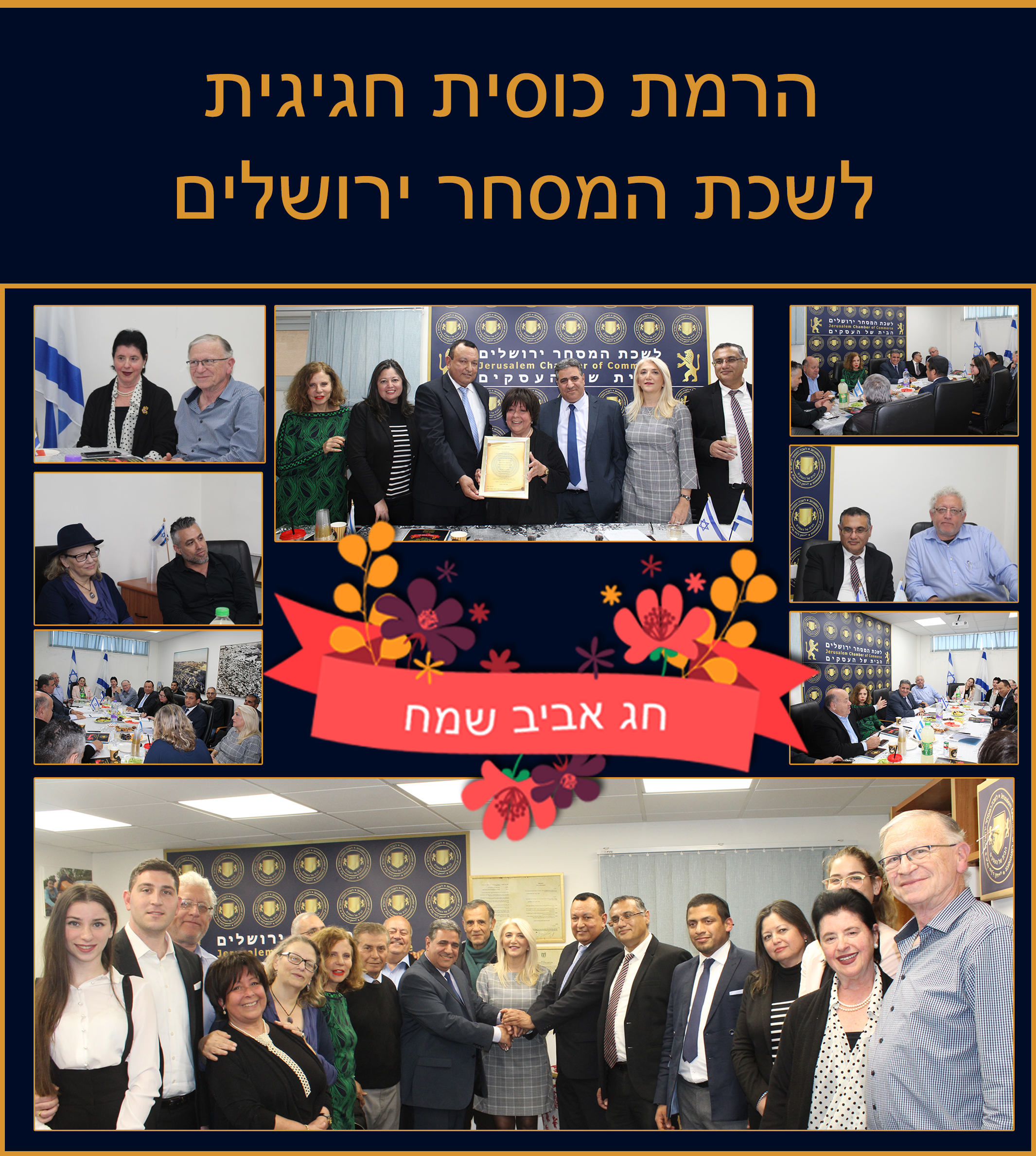 collage_pesach