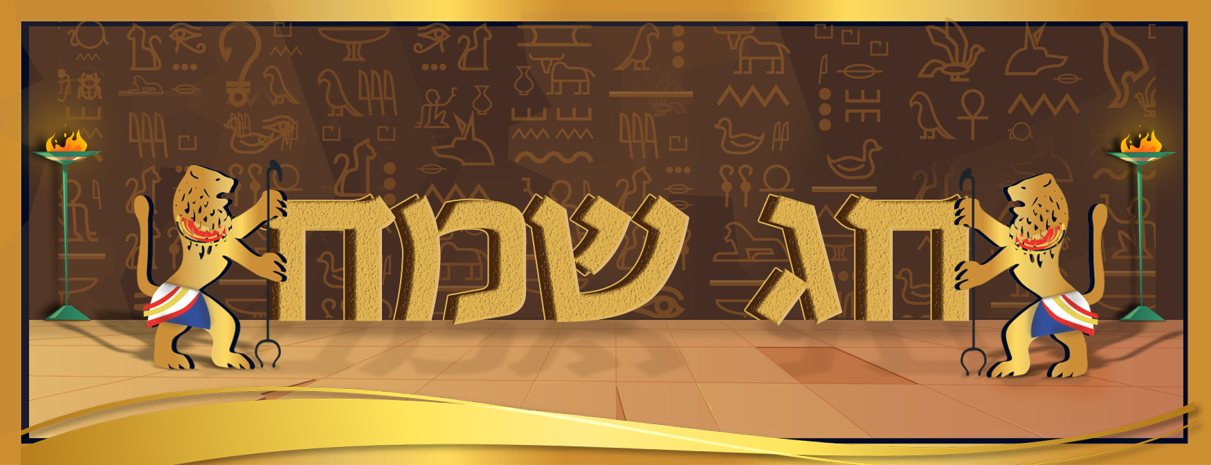 cover_passover