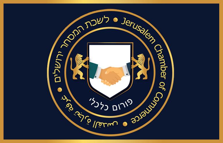 logo1_biz