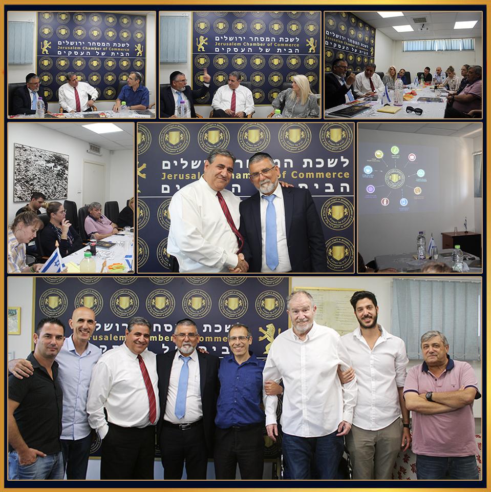 השר יצחק ועקנין עם נשיא לשכת המסחר ירושלים, דרור אטרי