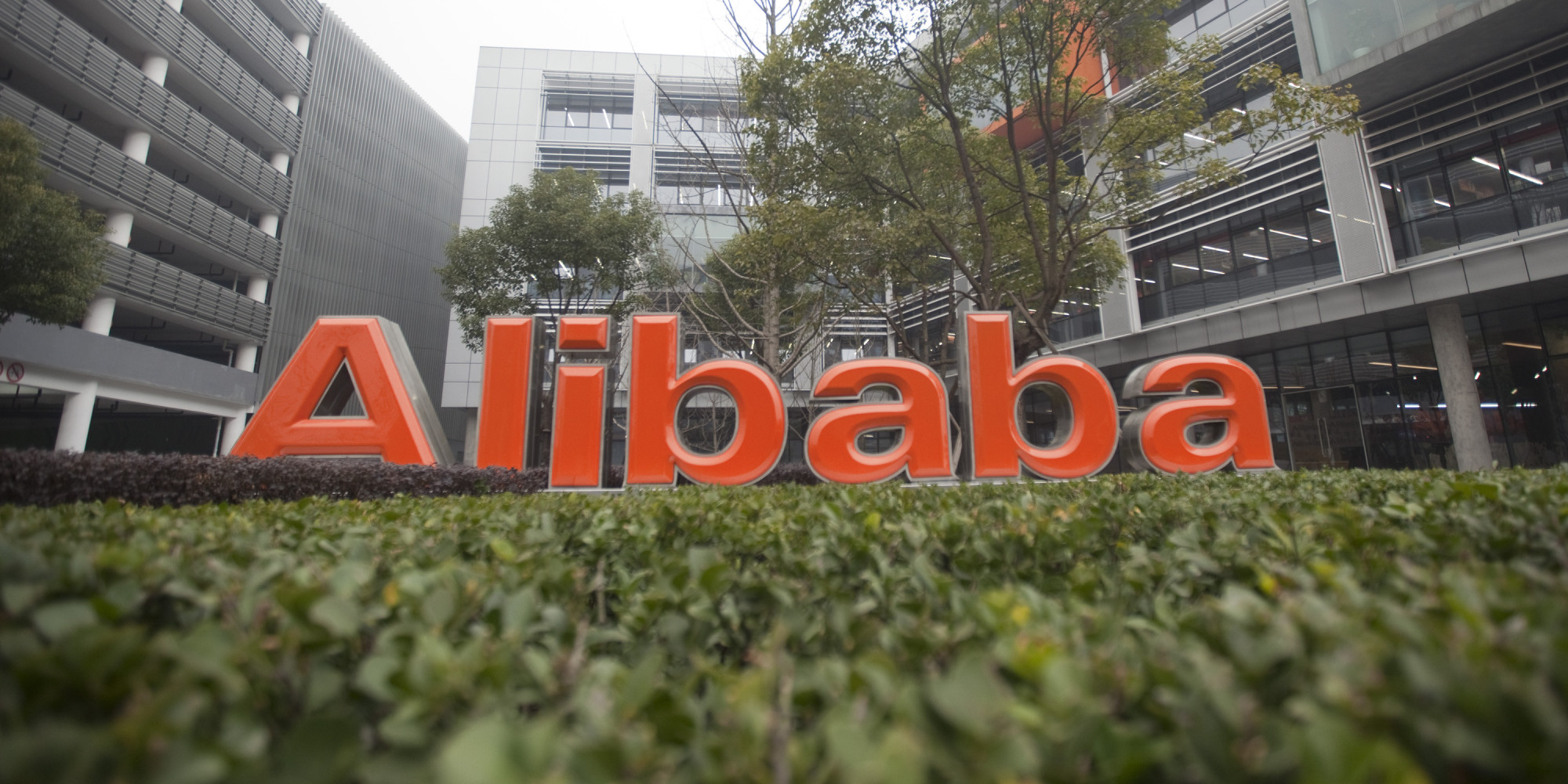 FILE PHOTO: Signage is displayed outside Alibaba.com Ltd.'s headquarters in Hangzhou, Zhejiang Province, China, on Friday, Feb. 24, 2012. Alibaba Group Holding Ltd., which rode China's emergence as an economic superpower over the last 15 years to become a massive online marketplace for everything from forks to forklifts, filed today for what could become the largest U.S. initial public offering ever. Photographer: Nelson Ching/Bloomberg via Getty Images