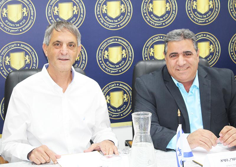 נשיא לשכת המסחר ירושלים דרור אטרי עם נשיא לשכת עורכי הדין אבי חימי