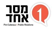 לוגו מסר אחד_180x101