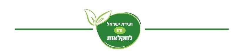 לוגו ועידת ישראל לחקלאות ה- 9
