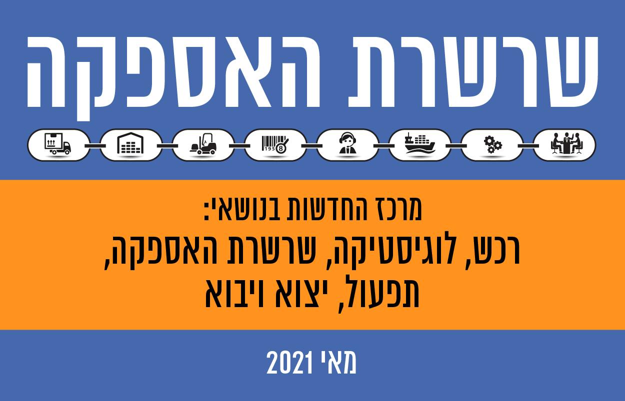 Banner_600x385-01 (002)3333333333