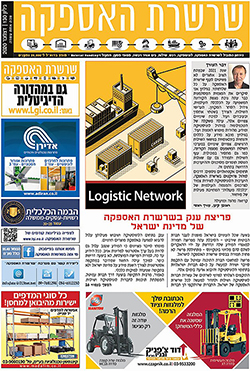 P1 _250_300dpiעמוד שער דצמבר 2020