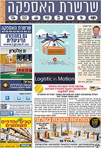 Page1-121_200_300dpi