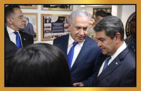 אתמול: טקס פתיחת נציגות סחר דיפלומטית של הונדורס- ירושלים