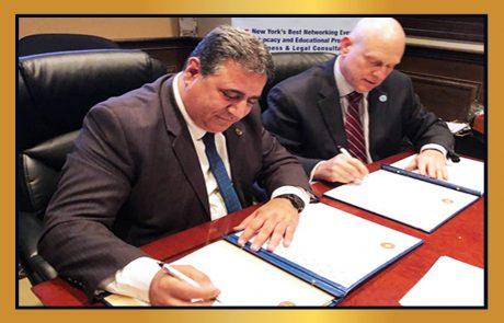 חתימת הסכם סחר בין לשכת המסחר ניו -יורק לבין לשכת המסחר ירושלים
