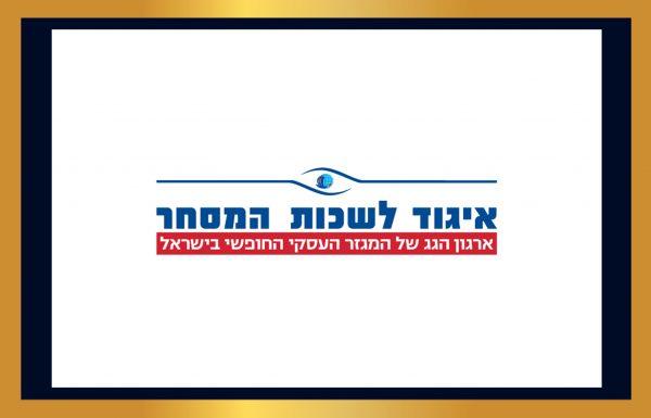 יצוא המסחר והשירותים מישראל גדל ב-8.2% בשנת 2017 !