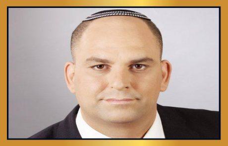לקראת הפאנל בוועידה : בואו להכיר את ראש העיר לוד יאיר רביבו