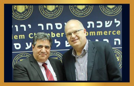 """נשיא השגרירות הנוצרית: """" אנו מכירים בקשר ההיסטורי והרוחני של העם היהודי בירושלים"""""""