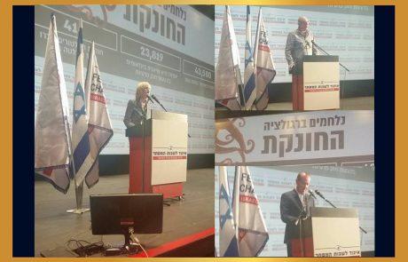 """עסקים בישראל התייאשנו מהתנהלות המדינה, הרגולציה חונקת אותנו, את ההשקעות שלנו נמשיך לעשות בחו""""ל !"""