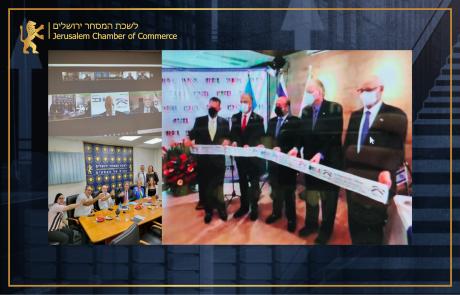לשכת המסחר ירושלים מברכת את ידידיה בגואטמלה עם פתיחתה הרשמית של לשכת המסחר גואטמלה !