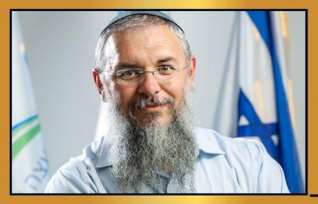 לקראת הפאנל בוועידה : בואו להכיר את שלמה נאמן ראש המועצה האזורית בגוש עציון