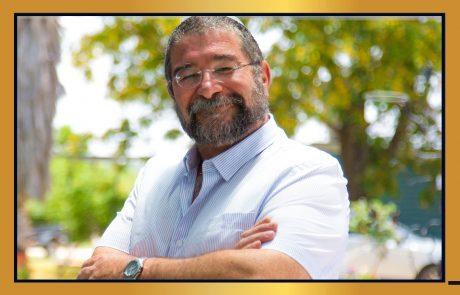 לקראת הפאנל בוועידה : בואו להכיר את חיים רוקח ראש המועצה האזורית ברמת הגולן