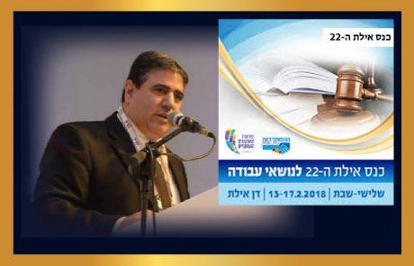 העסקים בישראל דורשים מהמדינה להיות שותפה בהוצאות תשלום ימי המחלה של העובדים!