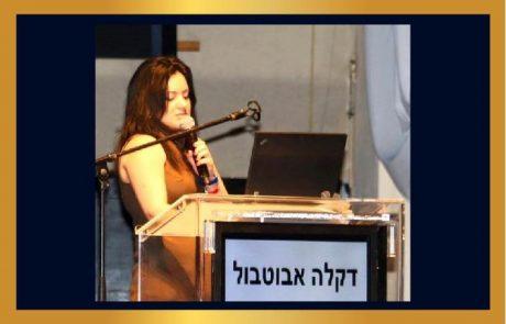 נשיא לשכת המסחר דרור אטרי קורא לחברים להצביע לאשת השנה- אחת משלנו!