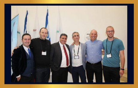 הוועידה הדיגיטלית הארצית לעסקים בירושלים!