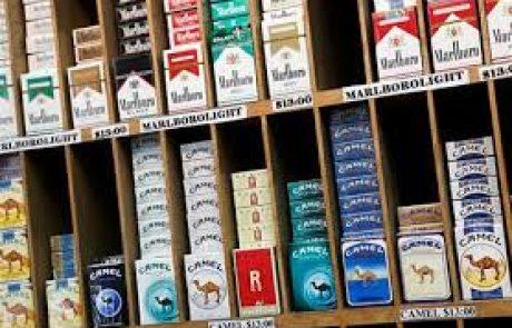 מס הקנייה על טבק לגלגול יהיה כעל סיגריות !