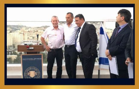 """יו""""ר ארגון צהו""""ב נעים יוסף והנהלה מברכים את חברים בברכת שנה טובה!"""