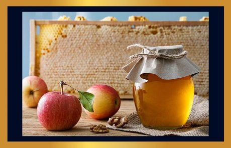 לשכת המסחר ירושלים מברכת אותכם בברכת שנה טובה!