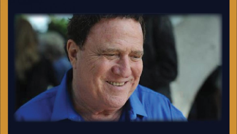 """נשיא לשכת המסחר ירושלים והנהלת הלשכה מברכים את מדליקי המשואות לשנת תשע""""ז 2017"""