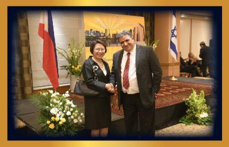 מפגש פסגה! נשיא לשכת המסחר דרור אטרי עם שגרירת תאילנד בישראל פנפרפה וונגקוביט לרגל יום העצמאות של הפיליפינים