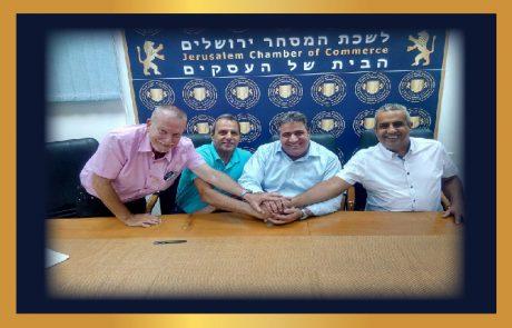 """הסתדרות העובדים הלאומית וארגון צהו""""ב בלשכת המסחר מעמיקים את הקשר לקידום זכויות המעסיקים והעובדים בענף הצמיגאים בישראל"""