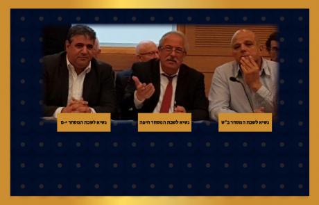 """לשכות המסחר ירושלים, חיפה וב""""ש : """"היום הוכחנו מהי כוחה של התאגדות ומי באמת דואג לעסקים הקטנים בישראל!"""""""