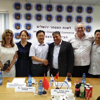 פגישה עם משלחת בכירים מסין מתחום הבריאות ורפואת המשפחה בלשכת המסחר בירושלים.