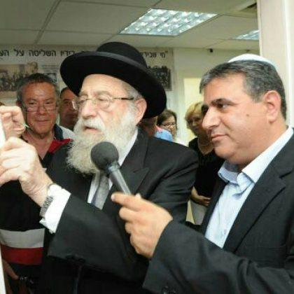 קביעת מזוזה בלשכת המסחר ירושלים