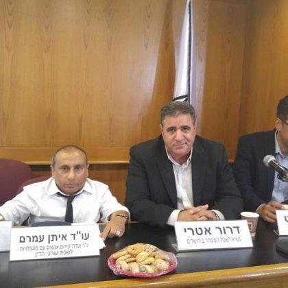 ישיבת הוועדה לקידום זכויות אנשים עם מוגבלות בלשכת עורכי הדין