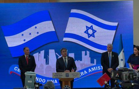 הונדורס פותחת שגרירות בירושלים
