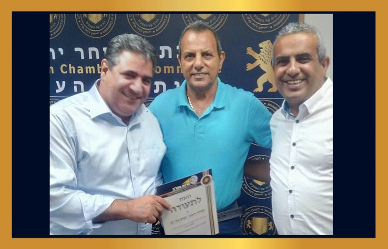 מעניקים תעודת חבר לעשרות בעלי צמיגיות בישראל!