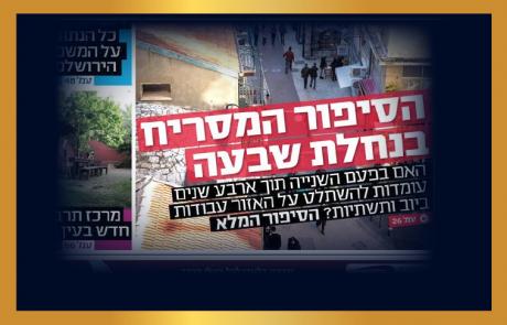 """נשיא לשכת המסחר ירושלים דרור אטרי: """"לא נאפשר תחילת העבודות ברחוב יואל סלומון בניגוד להבנות שהושגו בנינו לבין גורמי העירייה"""""""