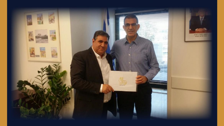 50 שנה לשחרור ירושלים בירתנו האהובה!