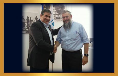 ממשיכים להרחיב את המעגלים העסקיים בישראל!