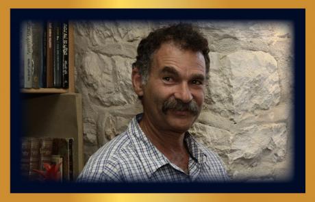 לשכת המסחר ירושלים מברכת את דוד (דוידל'ה) בארי על זכייתו בפרס ישראל על מפעל חיים!