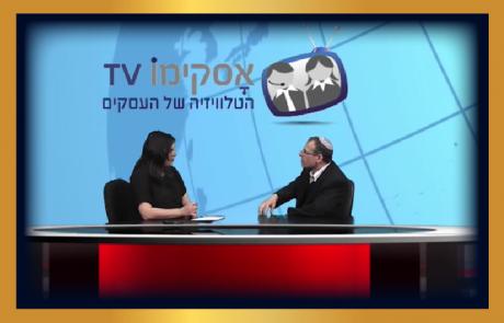"""בירושלים עושים עסקים מהנשמה! סגן נשיא לשכת המסחר ירושלים עו""""ד שי ארז בראיון עם לירון שמם ערוץ אסקימו TV"""