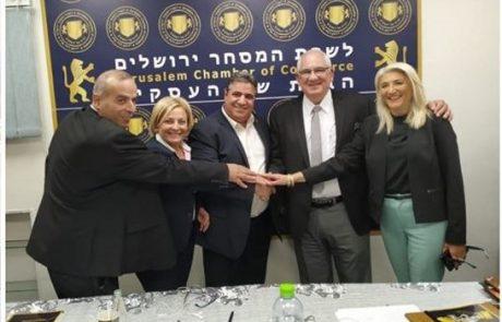 מעמיקים את הסחר ושיתופי הפעולה גואטמלה – ירושלים