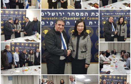 מקדמים בברכה את שגרירת תאילנד בישראל הנכנסת!