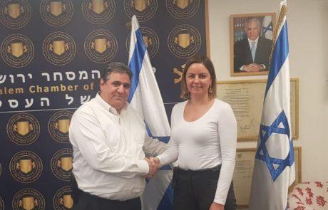 לשכת המסחר ירושלים ומשרד הסחר הברזילאי בי-ם  מקדמים את הסחר ושיתוף הפעולה העסקים בין המדינות