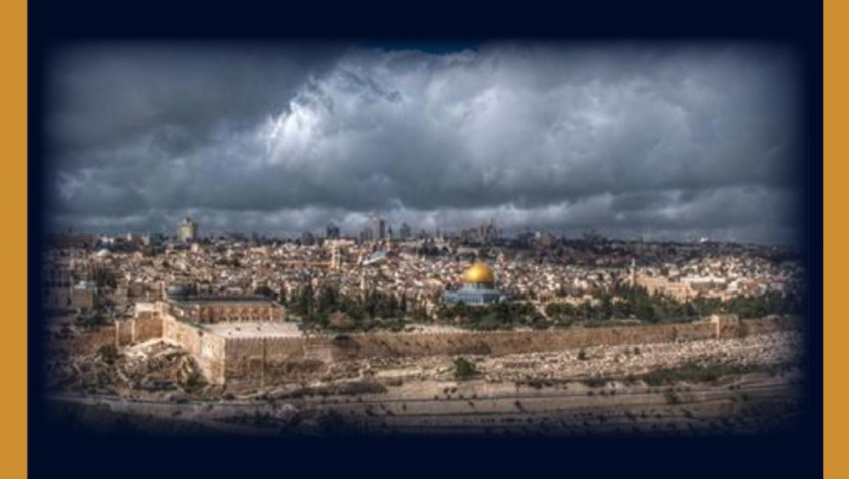 עד כמה טוב אתם מכירים את העבר, ההווה והעתיד של ירושלים?