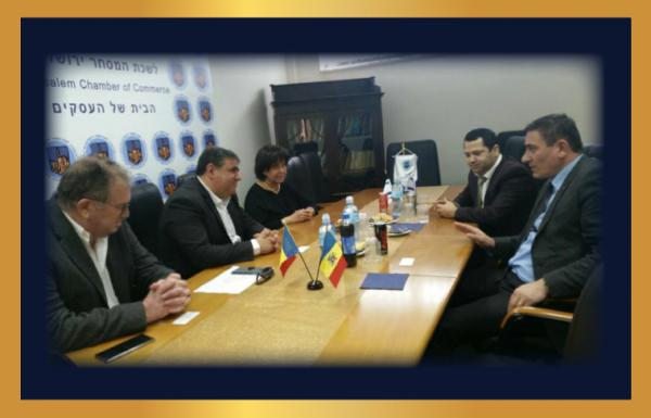 """שיתוף פעולה מעמיק בין לשכות המסחר ירושלים וב""""ש הובילה להעמקת הקשרים הבינלאומיים עם לשכת המסחר מולדובה!"""
